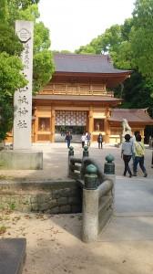 おおやまづみ神社
