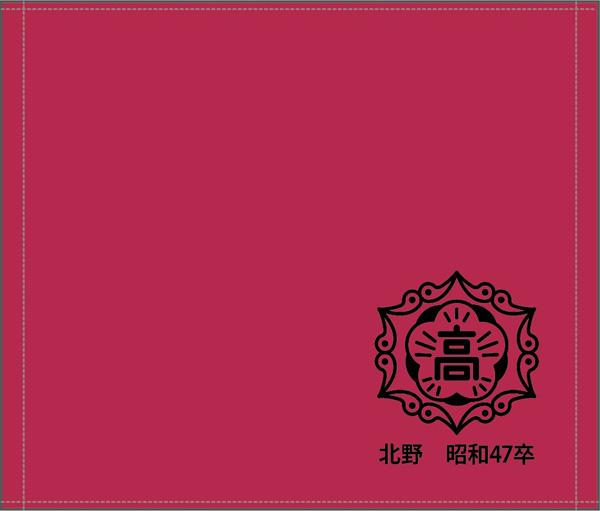 東京都立北野高等学校