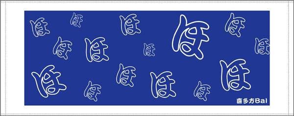福島県 喜多方Bal様 【枠有1色プリント】