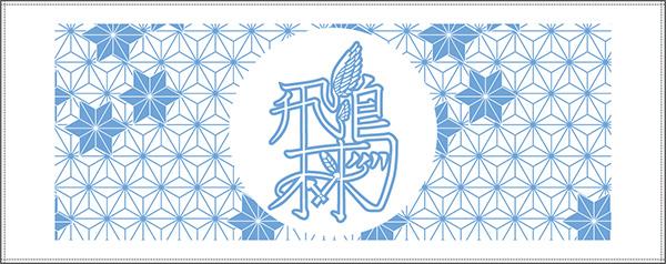 奈良県 飛鳥未来高等学校 奈良本校様